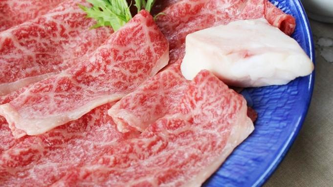 【1泊2食付】日本三大和牛◇米沢牛スペシャルプラン