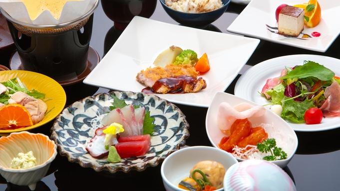 ファミリープラン・寿〜kotobuki〜   (1泊2食)