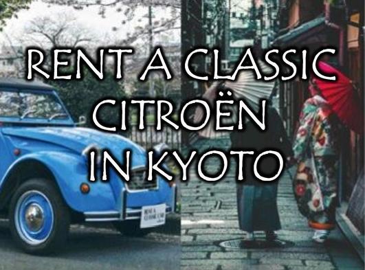 クラシックカー・シトロエン2CV レンタルサービス付プラン