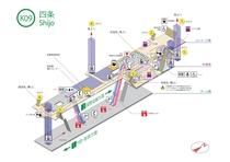 四条駅構内図