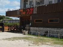 隣の居酒屋さんリオ。沖縄料理・中華料理どちらも食べられます