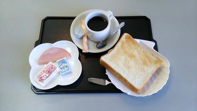 【パン朝食付きプラン】こうばしいパンの香りで1日をスタート!【wi-fi利用無料!駐車場無料】