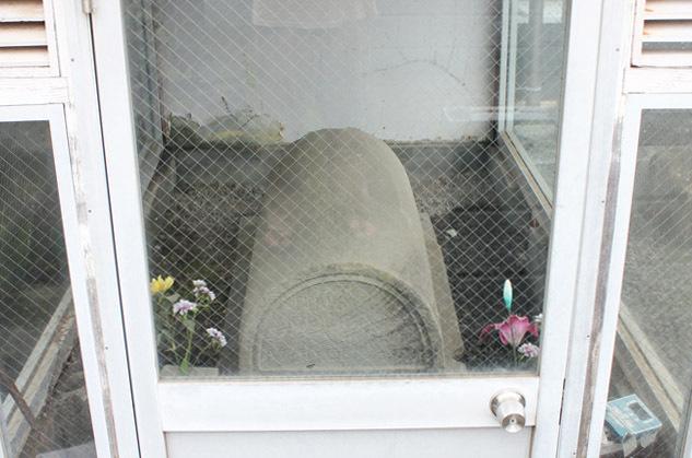 切支丹墓碑(彫字された蒲鉾型)