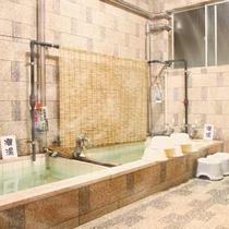 【潮湯】天然海水を独自の方法で濾過したお風呂です(定員3名~5名)