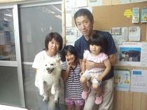 民宿小浜荘の家族です。