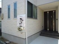 フロント(入口)