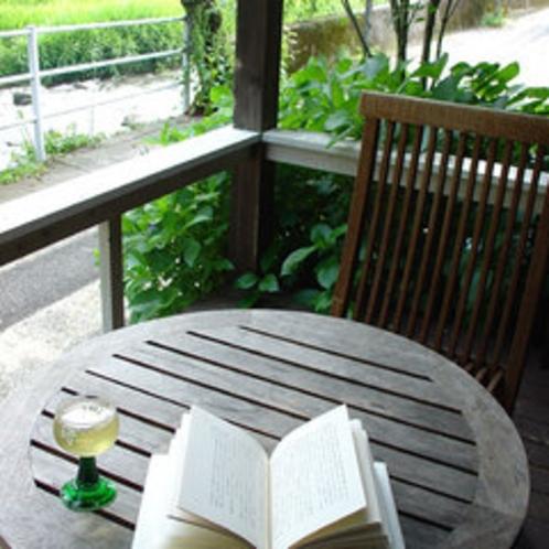 「川端家」テラスでのんびり読書時間