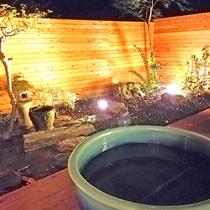 大浴場露天風呂完成!夜のライトアップイメージ