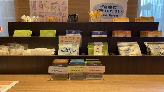 【コンビニクーポン付き】コンビニで使える♪500円クーポン付きプラン<朝食付き>