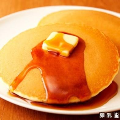 【キャッシュレス決済】【貯まる使える】ポイント10倍プラン♪<朝食付き>
