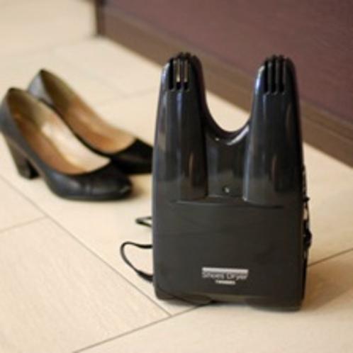 【貸出備品】靴乾燥機