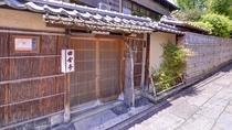 *≪外観≫東山の祇園(ねねの道至近)にあり、観光名所にも食事にも最適な場所にございます。