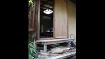 *【館内】昔ながらの設えを残した日本家屋。