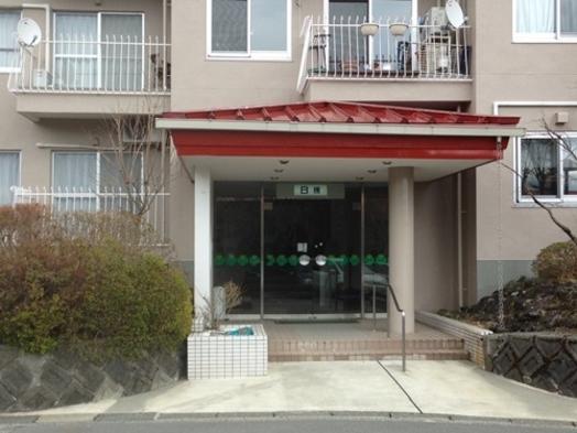 長期28日間滞在テレワーク対応!富士の裾野で愛犬と一緒に悠々自適なキッチン付別荘連泊プラン♪