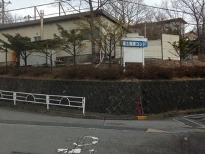 富士高原コンド標識
