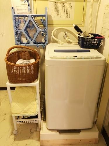 511号室 洗濯機