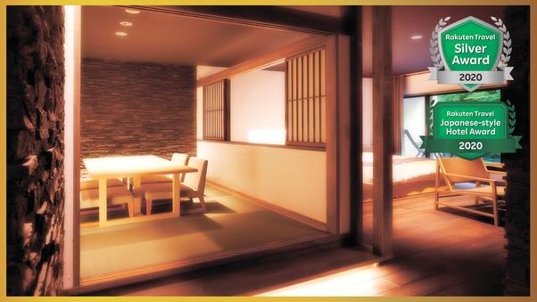 はなれ「松島閣」★石の間・禁煙(4階特別客室棟)