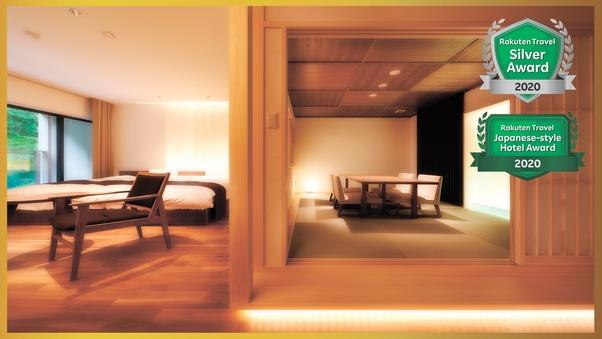 はなれ「松島閣」★水の間・禁煙(4階特別客室棟)