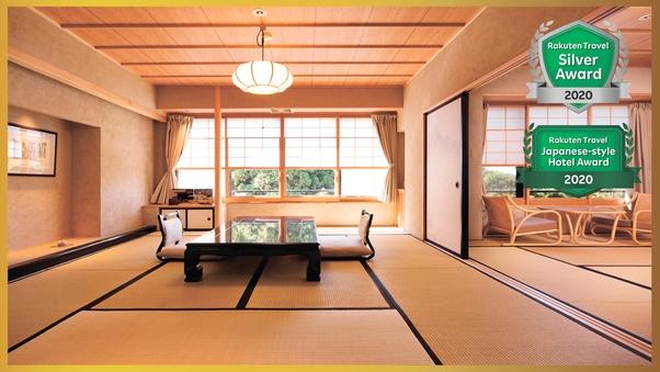 水明の間(5階)眺望風呂(露天風呂ではございません)付客室