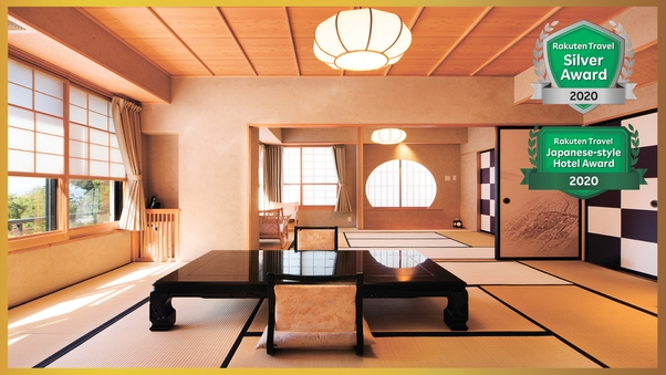 山紫の間(6階)眺望風呂(露天風呂ではございません)付客室