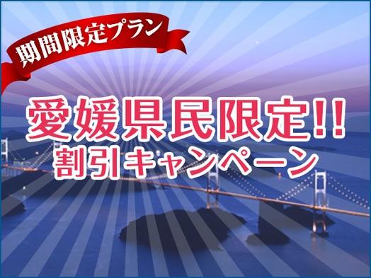 【楽天限定】☆お部屋タイプお任せ☆全室無料Wi-Fi・電子レンジ完備♪【素泊り】