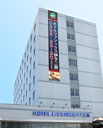 ホテルリブマックスBUDGET伊予三島