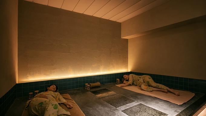 【貸切岩盤浴50分付】プライベートな個室岩盤浴で冷えた身体に温感を(夕食:ブッフェ)
