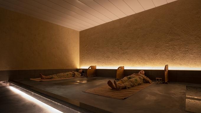 【貸切岩盤浴50分付】(夕食:フレンチ)プライベートな個室岩盤浴で冷えた身体に温感を