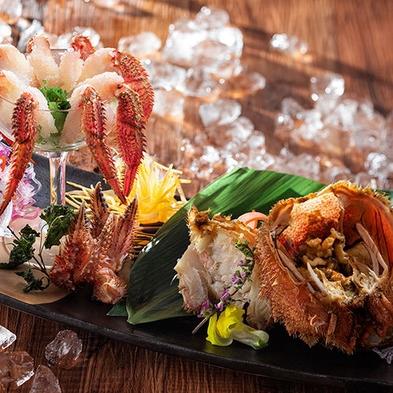 【北の味覚満喫】(夕食:ブッフェ)贅沢に愉しむ道産『活毛蟹』付プラン