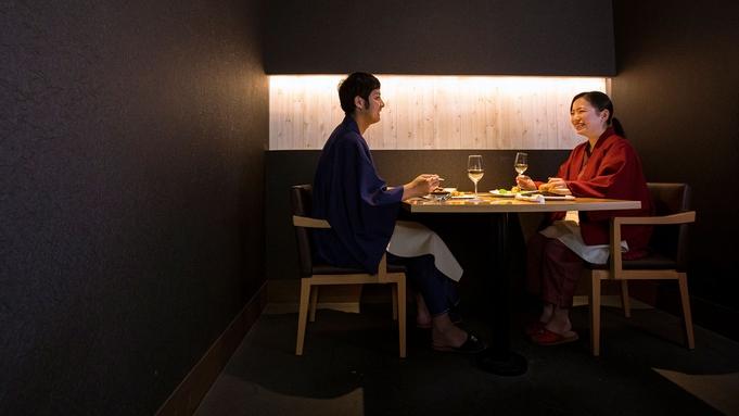 【早期予約30日前】<個室で愉しむ和風フレンチ>本格フランス料理に「和」をプラス