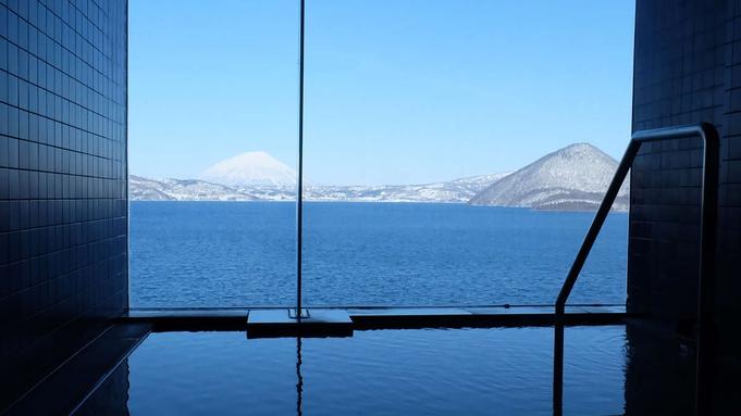 天空貸切風呂50分付き(夕食:和食会席)〜洞爺湖の絶景をひとりじめ