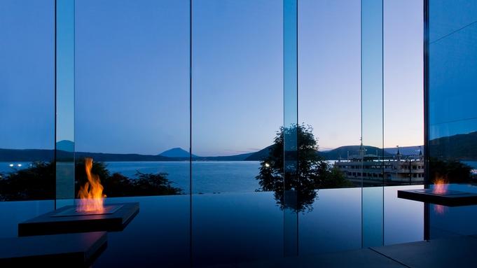 天空貸切風呂50分付き(夕食:フレンチ)〜洞爺湖の絶景をひとりじめ