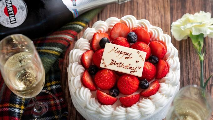 【乃の風Anniversary】(夕食:ブッフェ)パティシエ特製ケーキとスパークリングワインで祝福を