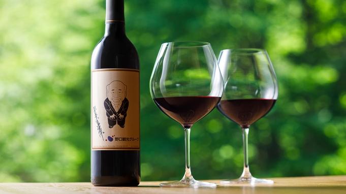 【9th Anniversary】(夕食:ブッフェ)2日間だけのスペシャルデイ〜野口ワインで乾杯♪〜