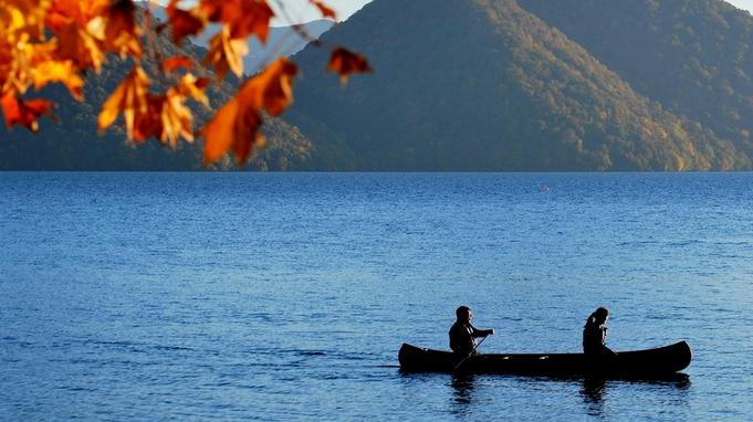 【洞爺湖を満喫♪観光プラン】秋の絶景とアクティビティを満喫しよう(夕食:ブッフェ)