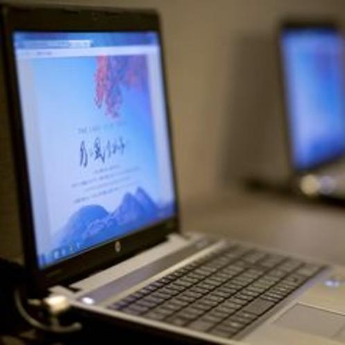 【情報サロン】無料PCもご用意。館内はWIFIもご利用頂けます。