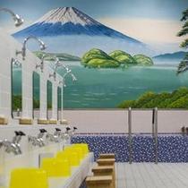 【THE 銭湯】羊蹄山が壁に描かれた浴場。昭和の良きに浸って下さい。