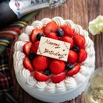 【ガトー・ド・ボヌール】乃の風で過ごす特別なひと時…。パティシエ特製ケーキで祝福を。