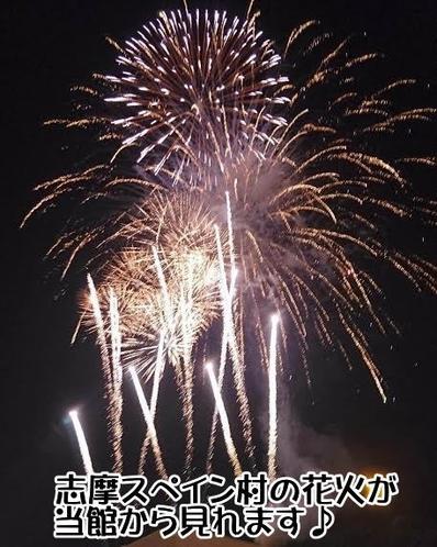 志摩スペイン村花火
