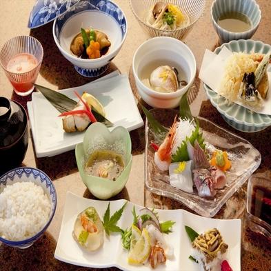 【夏/基本会席】迷ったらコレ!地魚料理が人気のスタンダードプラン☆嬉しいお子様特典付き♪<部屋食>