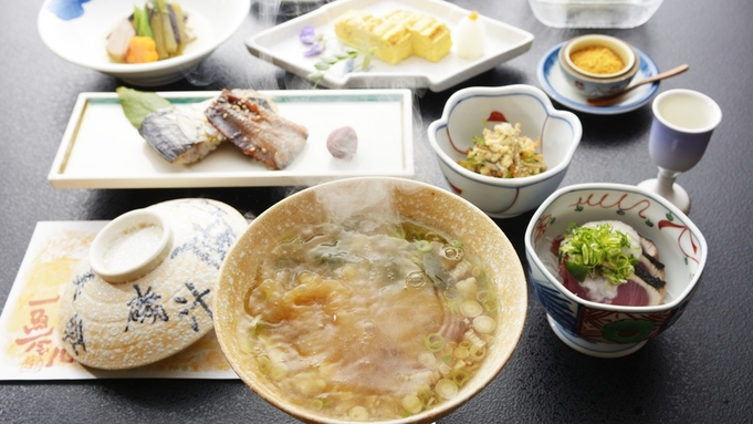 割烹の味を堪能◆新鮮魚介や旬の野菜の魅力を引き出す調理法で