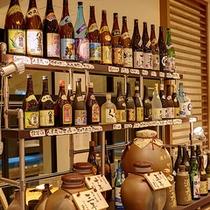 酒類豊富な泡盛