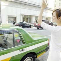 タクシーチケット付プラン♪