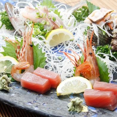 【四季御膳】伊勢志摩の魅力がつまった食材をお気軽御膳で★お刺身グレードアップコース