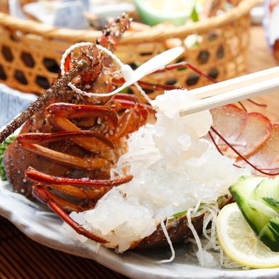 【四季御膳】伊勢志摩の魅力がつまったお気軽御膳◆伊勢海老◆グループでシェア -季節限定-