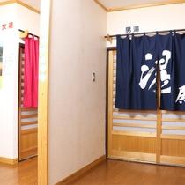 *[男湯入口] 24時間入浴可能な男女別大浴場が1ヶ所ずつございます。