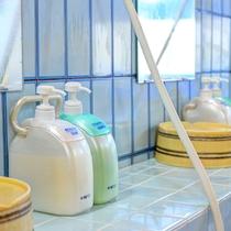 *[大浴場]洗い場にはリンスインシャンプー、ボディソープをご用意しております。
