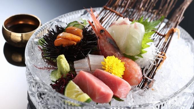 【厳選素材会席】《9月10月》松茸炭火焼&鮮魚お造りグレードUP<夕食は部屋食または個室>