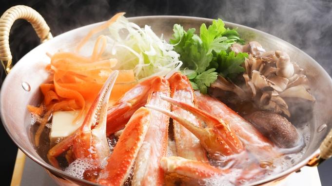 さんぽう西村屋 特撰『松葉蟹すきとオーガニック地物野菜』白梅コース