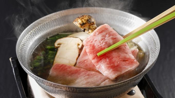 《松茸づくし会席》松茸炭火焼き・松茸土瓶蒸し・但馬牛と松茸のすき鍋<ご夕食お部屋食>